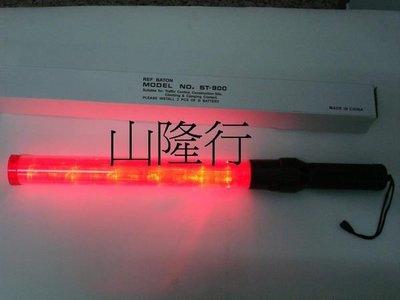 指揮棒54公分三段式LED指揮棒 LE...
