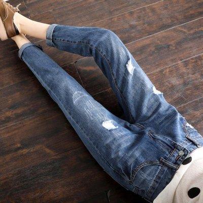 牛仔褲 破洞女九分年秋裝新款女士老爹顯高寬鬆高腰哈倫褲 -全館免