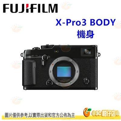 套餐組合 富士 FUJIFILM fuji X-Pro3 BODY 微單眼 機身 XPro3 中文介面 平輸水貨一年保固