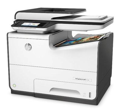 HP PageWide Pro 577dw 多功能商用彩色事務機/彩色噴墨事務機