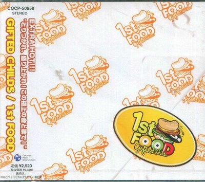 K - Gifted Childs - 1st Food - 日版 - NEW