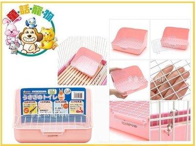 ☆童話寵物☆日本GEX長方形亮彩便盆 兔兔的最愛~特價249元 已到貨 粉色 白色