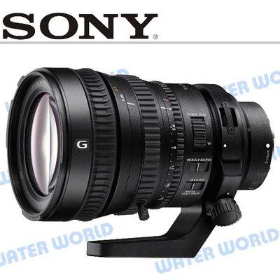 【中壢NOVA-水世界】SONY FE PZ 28-135mm F4 G OSS SELP28135G 全片幅 公司貨