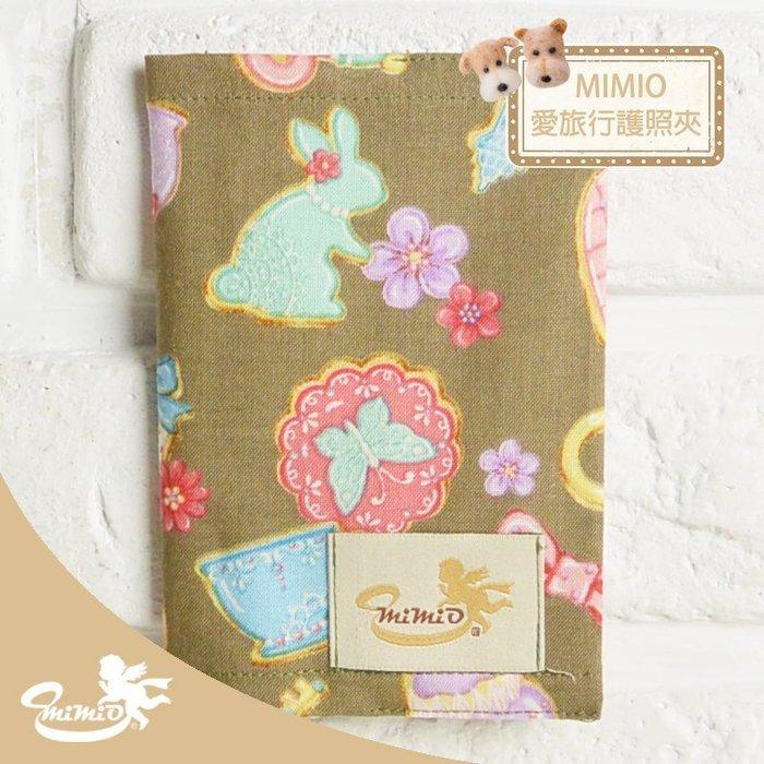 【MIMIO米米歐】台灣設計師文創手作【就愛旅行.護照夾】咖啡糖霜餅乾-巴黎香水瓶兔子 M0038
