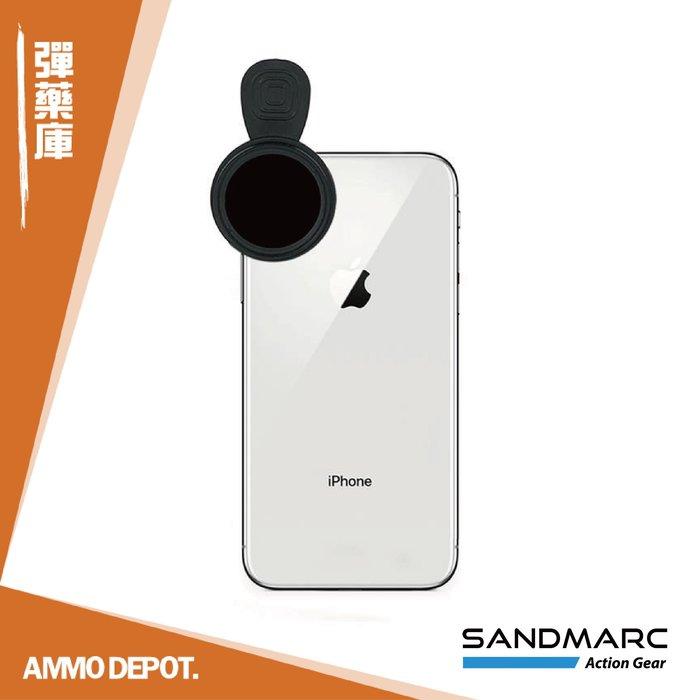 【AMMO DEPOT.】 SANDMARC 手機 專用 ND 減光鏡 套組 iPhone 夾具 濾鏡 SM-233