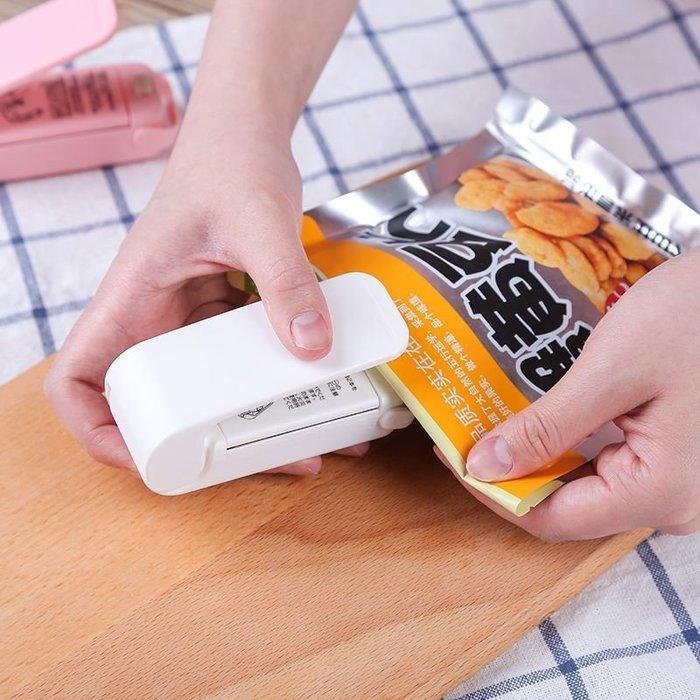 乾一零食袋裝抖音夾子出料嘴封口機小型家用袋子保鮮夾學生壓密封蓋