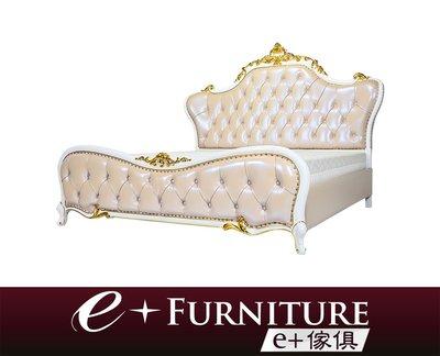 『 e+傢俱 』AB99 伊薇 Evie 新古典 優雅雕花 雙人床架   歐式床架 5尺 6x6.2尺 6x7尺 可訂製