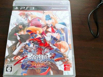 PS3 蒼翼默示錄 連續變幻 擴充版