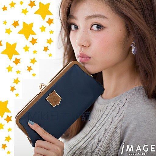 *Miki日本小舖*日本Macaronic 長夾零錢包 ~藍色~