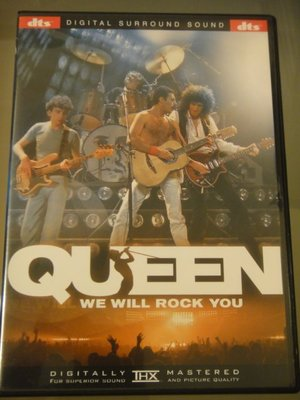 Queen 皇后合唱團 We Will Rock You THX音效