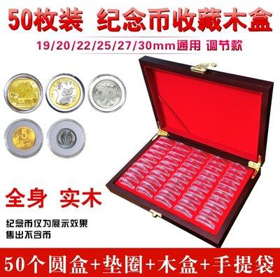 衣萊時尚-改革開放生肖鼠紀念幣保護盒泰山幣木盒錢幣收藏盒50枚硬幣收納盒