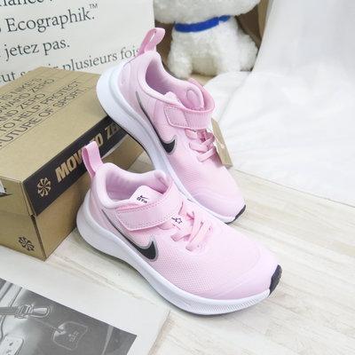 5號倉庫 NIKE STAR RUNNER 3 DA2777601 童鞋 慢跑鞋 魔鬼氈 緩震 止滑 耐磨 原價1700