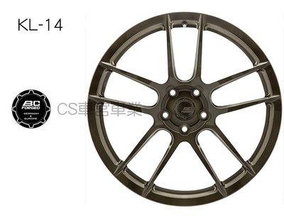 CS車宮車業 BC 單片式 鍛造 鋁圈 KL-14 18-19-20-21-22 吋