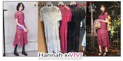 HannahxVIVI 全新 Lily Brown 秋冬新款人氣浪漫日系甜美修身收腰重工蕾絲拼接花邊不規則短袖連身裙洋裝