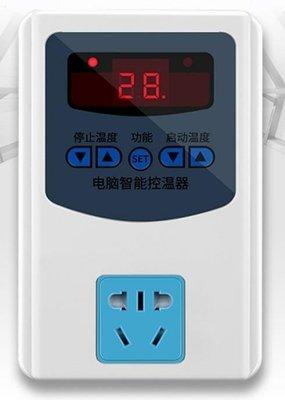 【鑫巢】(LED溫度/定時控制器) 溫度控制器 循環定時器 時間控制器 冷卻/加熱 溫控器 魚菜共生
