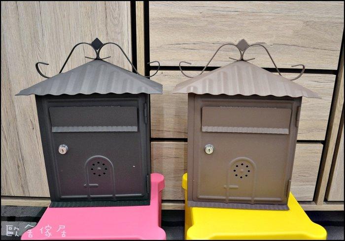 房子造型鐵製信箱 兩色 材質很厚實 霧面/刷舊 藝術信箱意見箱郵筒郵箱報紙信件mail桶限量促銷售完為止【歐舍傢居】