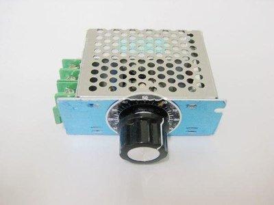 4000W AC交流,調速器,調光器,調溫器,電鑽,砂輪DIY首選