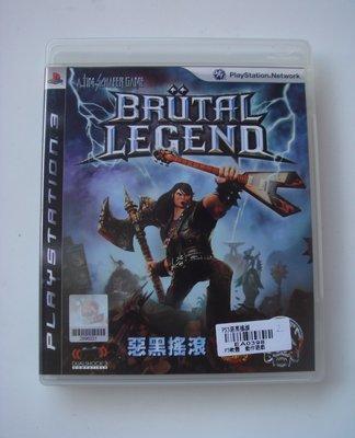 PS3 惡黑搖滾 英文版 Brutal Legend