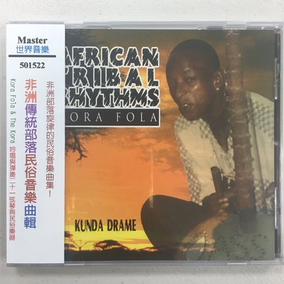 非洲傳統部落民俗音樂曲輯 CD 全新未拆