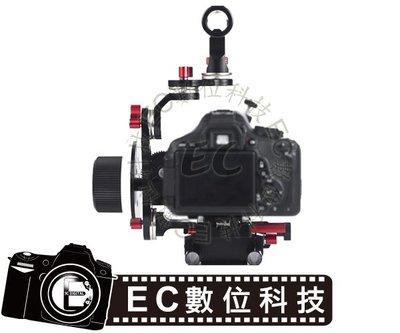 【EC數位】專業手提攝影防護兔籠 單眼相機 攝影機 微單眼皆可通用 攝影穩定支架  兔籠 5D4 1DXII D5