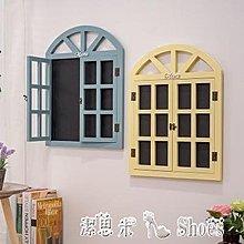 歐式復古創意假窗戶造型板留言板壁飾壁掛家居酒吧墻面上裝飾品