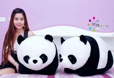 娃娃夢幻樂園~超大貓熊娃娃~熊貓玩偶~...