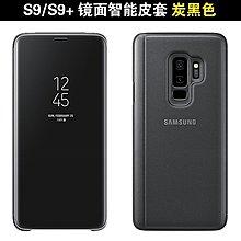金山3C配件館 三星 Galaxy S9 G960/手機皮套 原廠皮套 立架式全透視感應皮套 原廠手機套