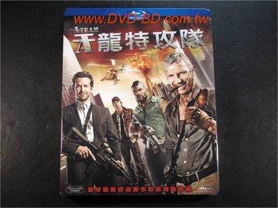 [藍光BD] - 天龍特攻隊 The A-Team ( 得利公司貨 )