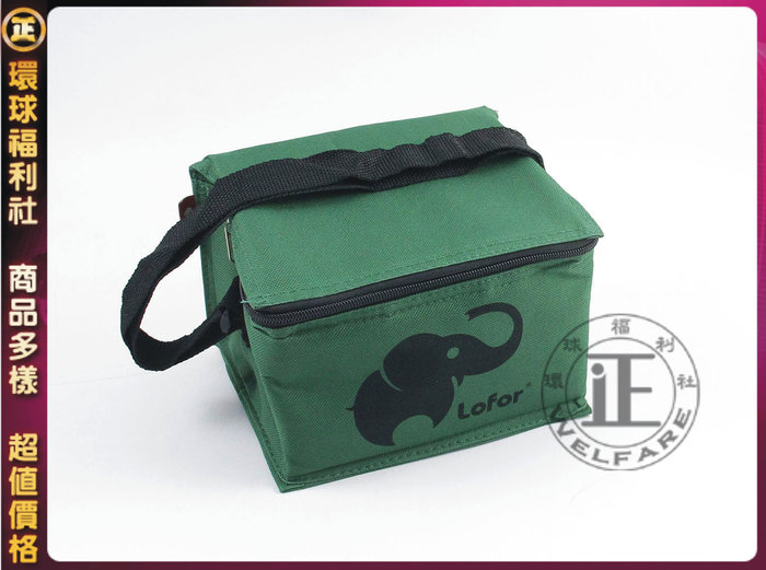 環球ⓐ廚房用品☞迷你保冰溫提袋(M4161)保冰袋 保溫袋 保冷袋 保鮮袋 外賣袋 便當袋 露營袋 行動冰箱