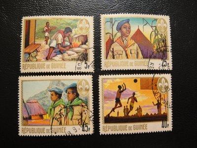 【大三元】歐洲郵票-法國-#5童子軍專題系列--銷戳票4枚