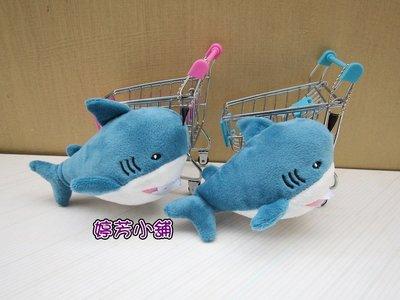 婷芳小舖~超可愛鯊魚娃娃~鯊魚小吊飾~鯊魚寶寶~長15公分~鯊魚玩偶吊飾 鯊魚寶寶娃娃吊飾 鯊魚玩偶~婚禮小物
