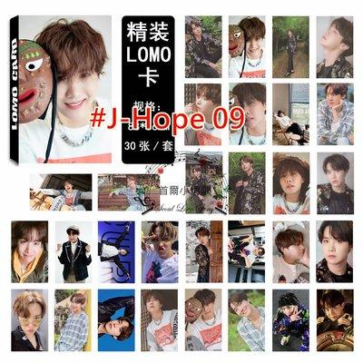 【首爾小情歌】BTS 防彈少年團 J-HOPE 個人款#09 卡片 LOMO 小卡組 30張