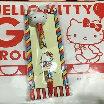 正版 Hello Kitty Go Around 歡樂嘉年華 原子筆 全新