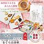 微笑小木箱『中鐵罐禮盒(8入21袋)』日本空...