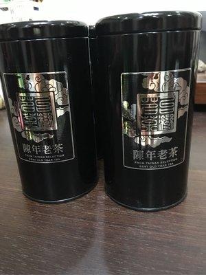 【茶院子】【極品陳年老茶】