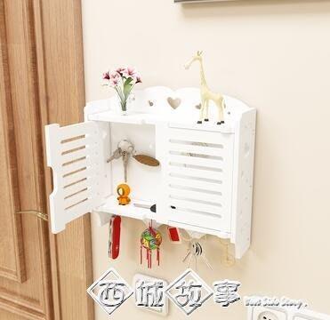 鑰匙掛鉤門口玄關墻壁掛置物架飾品擺件收納盒掛衣架整理箱免打孔