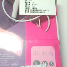 耳機麥克風for 智慧型手機。美廉社商店