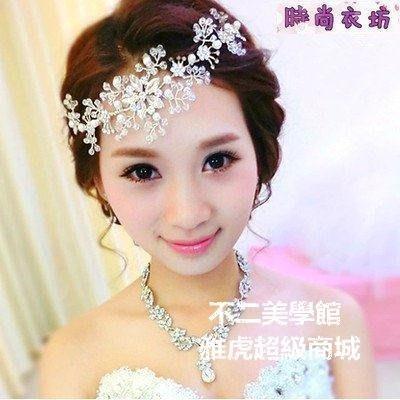 【格倫雅】^夏日之戀 短發新娘頭飾品婚紗發飾韓式水鉆結婚禮服額飾 可做項鏈944[g-l-y