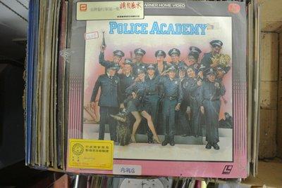 LD 影集 ~ 金牌警校軍 1  POLICE ACADEMY ~ 1984 WARNER 20016LV 無IFPI