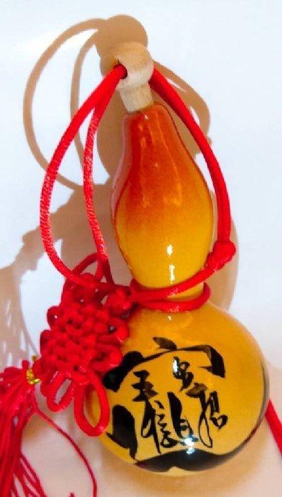 林老師開運坊~ 天然葫蘆一串約10X5.5cm(招財進寶)樑壓灶/ 樑壓床/房中房~ 已硃砂開光