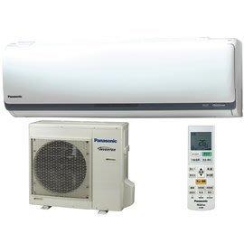 【可可電器】Panasonic國際牌 5-6坪 一對一分離式冷氣 CS-J36VA2/CU-J36CA2《來電享優惠》