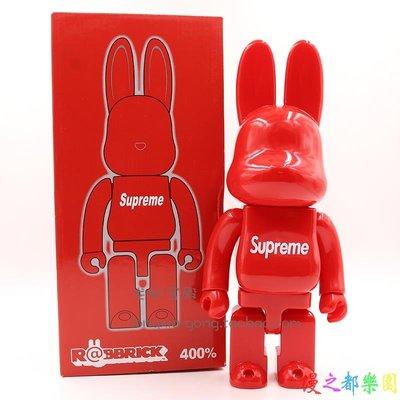 潮流玩偶BEARBRICK積木熊暴力熊supreme公仔玩具手辦模型擺件禮物