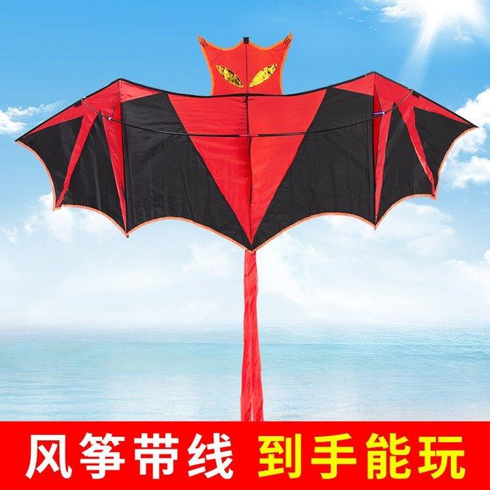 奇奇店-蝙蝠風箏帶線輪套裝 濰坊小卡通初學者大型成人微風易飛兒童新款#美觀設計 #到手即飛 #微風好飛