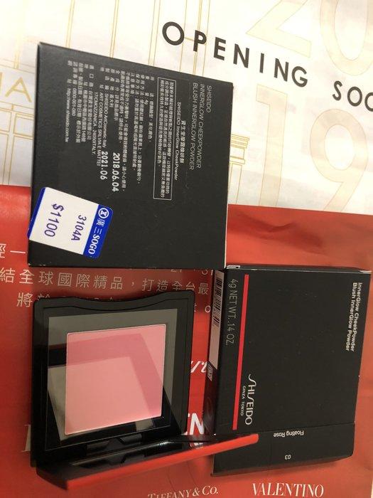資生堂摩霧煥妍餅容量4g色號03直購價850元+贈品/購買2個免運(製造日期2018.06.04)也可任選色