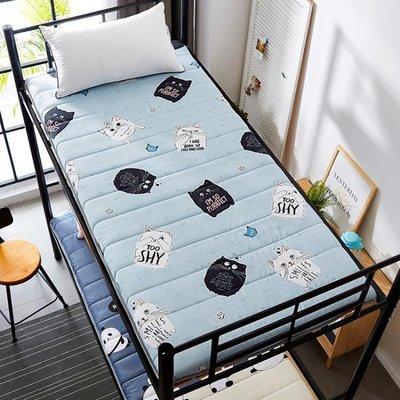 床墊海綿墊學生單人床宿舍褥子折疊加厚上下鋪寢室0.9床1.2米床褥