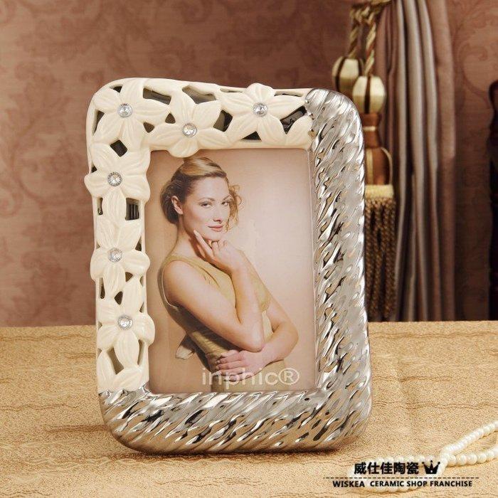 INPHIC-個性創意鑲鑽陶瓷相框相架擺台 現代家居裝飾品擺飾工藝品