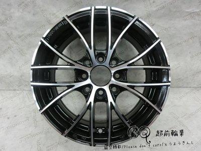 【超前輪業】編號 (177) 14吋鋁圈 4孔100 / 4孔114 黑底車面 完工價 1800 非 BBS OZ