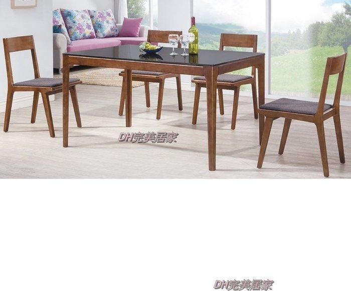 【DH】商品貨號B425-05商品名稱《喬文》130cm水柳曲原木玻璃胡桃色餐桌。細膩極緻,經典俐落。主要地區免運費