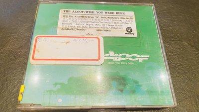 CD﹣﹣ WISH YOU WERE HERE / 單曲