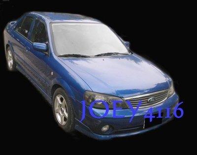 FORD TIERRA RS LS 原廠型下巴空力套件